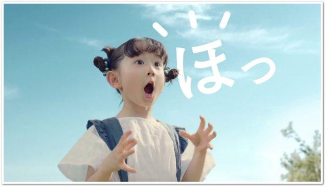荘司恵美理,ローソン,CM