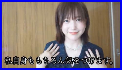 本田翼,YouTube,ほんだのばいく