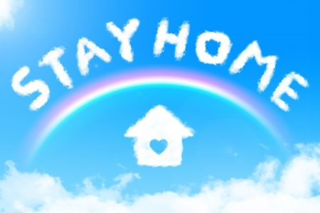 STAYHOME,家で過ごす