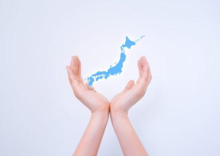 日本地図,手