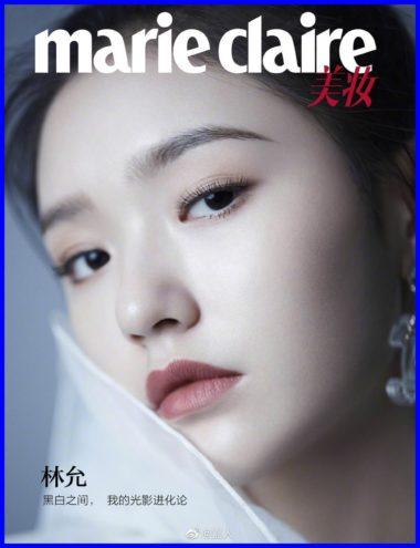 リン・ユン,雑誌