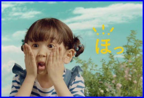 荘司恵美理,ローソン,CM,ほっちゃん