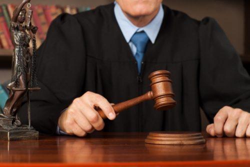 ガベル,裁判所