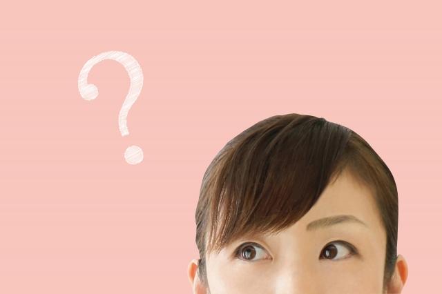 目,女性,疑問