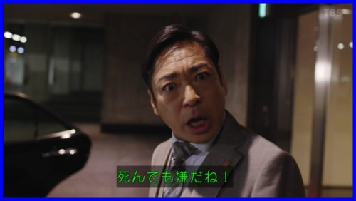 大和田取締役,半沢直樹,死んでも嫌だね