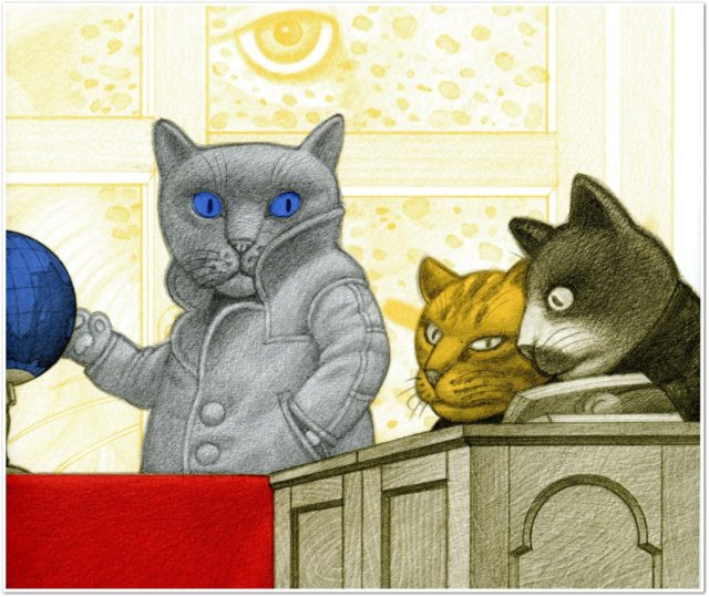 猫の事務所