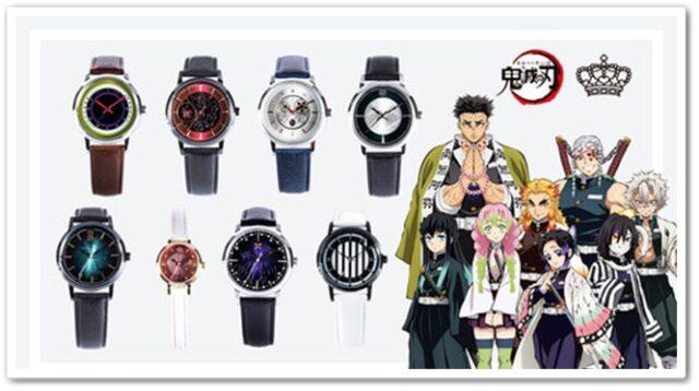 鬼滅の刃,腕時計