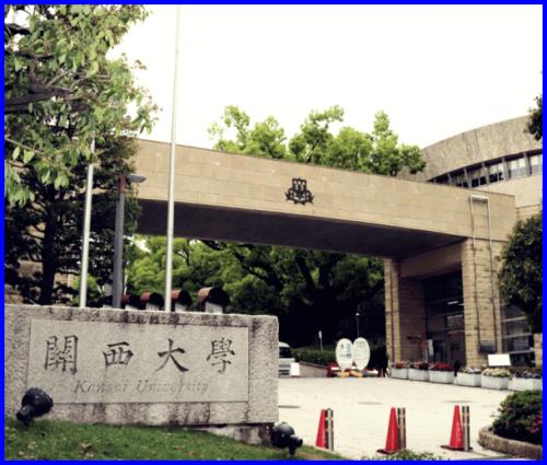 福田麻貴,関西大学