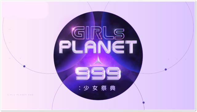 GIRLS PLANET999